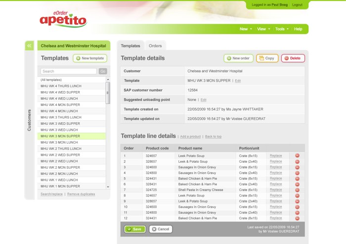Screen from the new eorder system