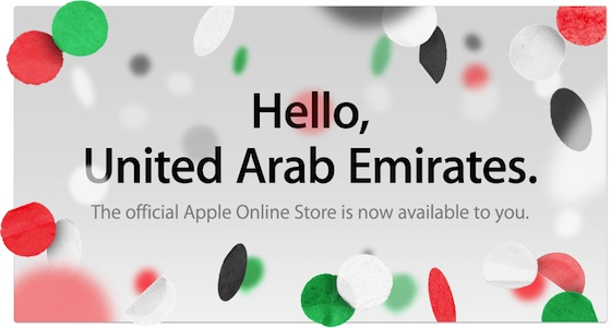 Apple page aimed at people living in the United Arab Emirates