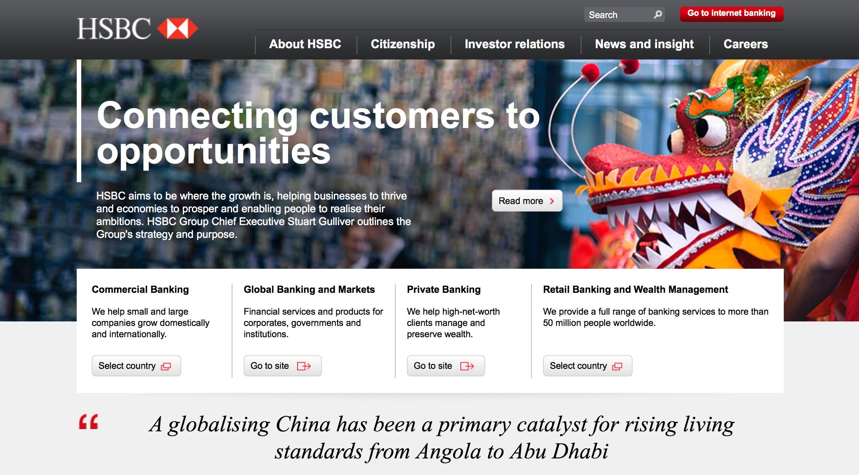 HSBC.com